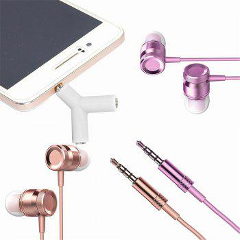 3.5mm Y Shape Stereo Jack Audio Headset Connector Adapter Keyring Splitter for iPhone 6 5 Android PC MP3 - WHITE