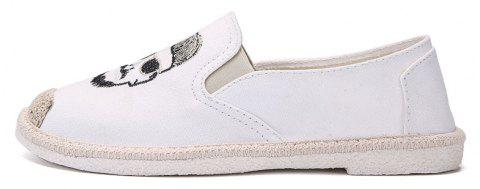 Twine Knitting Beckham Avatar Men's Shoes - WHITE 44