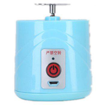 Household Outdoor Juicer Cup Electric Mini Juice Machine - DAY SKY BLUE