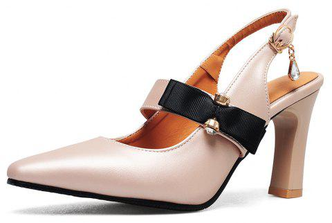 The New  Square Head High Heel Thick  Step Women's Sandal - COOL WHITE 39