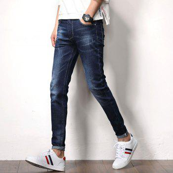 Men's Fashion Solid Color Slim Jeans - MIDNIGHT BLUE 31