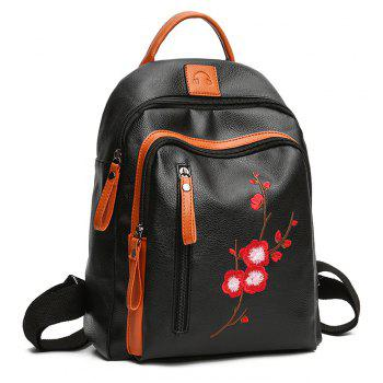 The New Backpack Fashionable for Women's Bags - multicolor A 25 X 15 X 30