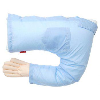 Single Day Gift Arm Style Nap Pillow - PASTEL BLUE 50X43CM