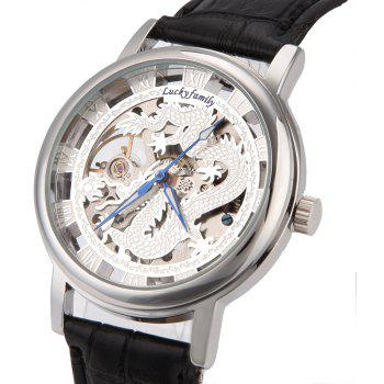 Lucky Family G8110 Auspicious Dragon Mechanical Watches - WHITE