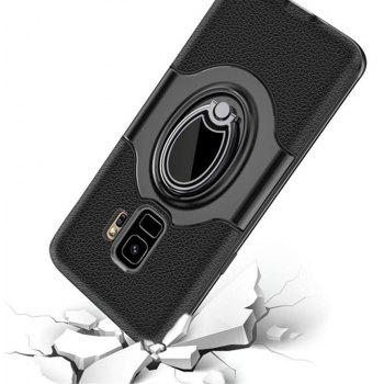 Cover Case for Samsung S9 Stand Magnetic Suction Bracket Finger Ring Armor - BLACK