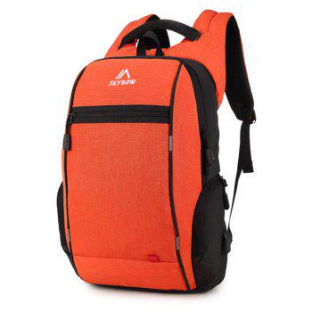 Multifunctional Business Travel Large Capacity Shoulder Bag - ORANGE