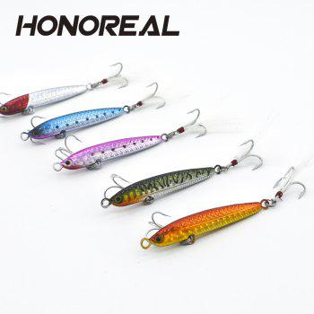 HONOREAL 14g 20g New Metal Jigging Fishing Lure Lead Fish with VMC Hook - GOLDEN BROWN 14G