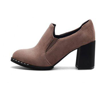 Slack and High Heeled Leisure Professional Women Shoes - BEIGE 35