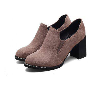 Slack and High Heeled Leisure Professional Women Shoes - BEIGE 39