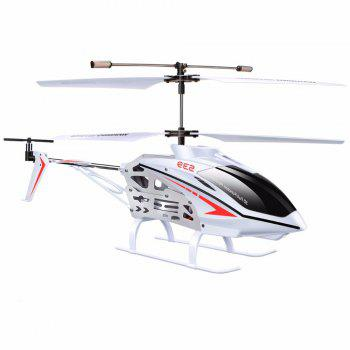 S39 RC Helicopter Aircraft 3.5CH 2.4GHz Gyro Flashing Light Remote Control Toy - WHITE