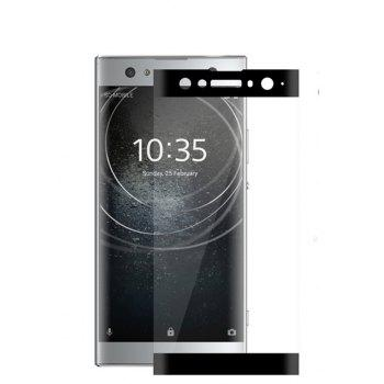 for SONY XA2 UITRA 9H High Definition Steel Protective Film - BLACK