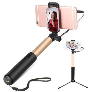 Universal Mirror Wired Extendable Selfie Stick Bluetooth Tripod Monopod - GOLD