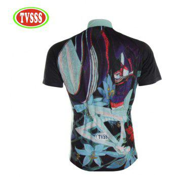 TVSSS Men Summer Style Bike Cycling Jersey T-Shirt - multicolor S