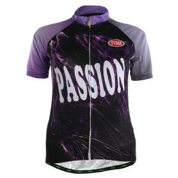 TVSSS Women Summer Short Sleeve Purple Cycling Suit - multicolor S