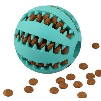 Pet Rubber Health Teeth Interactive Chew Toy Biting Dog Ball - NORTHERN LIGHTS BLUE