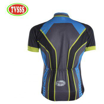 TVSSS Men Summer Simple Design Short Bike Sportswear - multicolor 2XL
