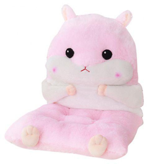 Hamster Model Can Be Split with Core Thickened One-piece cushion - PINK