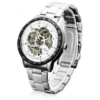 JIJIA G8119 Automatic Digital Surface Mechanical Watches - WHITE