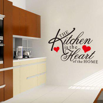Kitchen is Heart of the Home Quote Wall Decal Removable Wall Sticker - multicolor 60 X 43CM