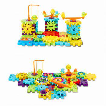 Funny Electric Spinning Gear Building Blocks Set Toys - multicolor A