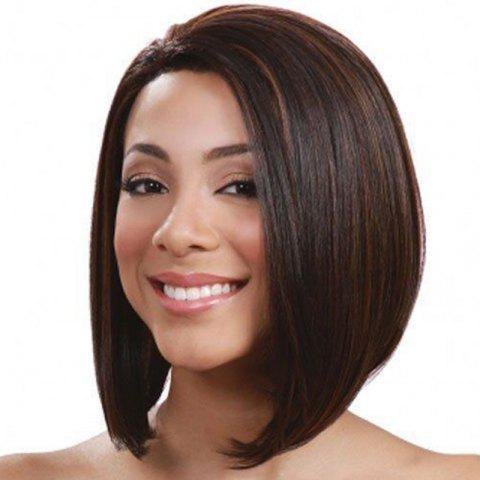 Lady Brown Short Straight Hair Bob Wig - DEEP BROWN 16INCH