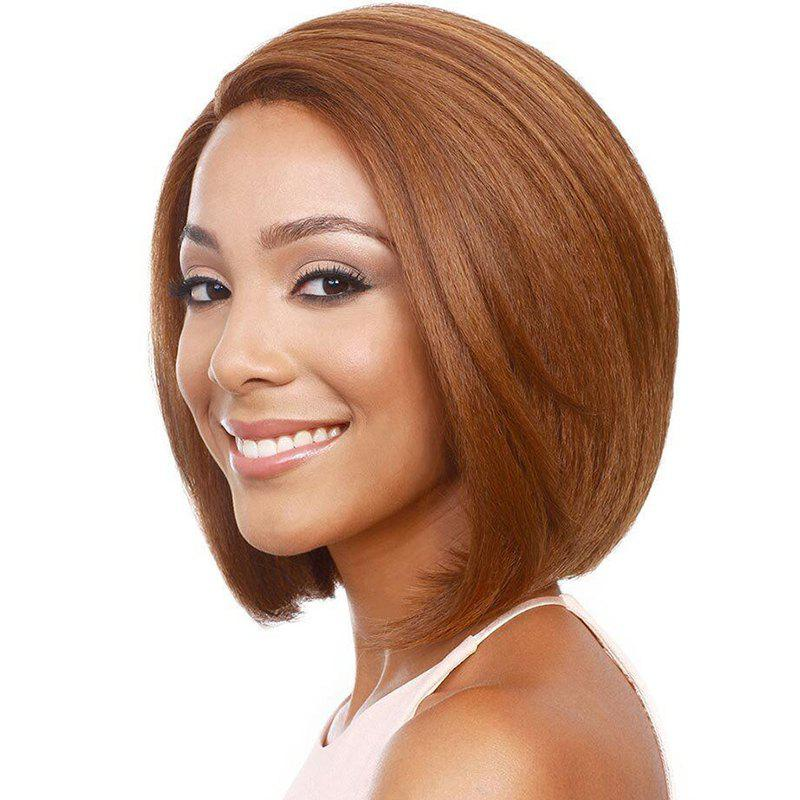 Lady Brown Short Straight Hair Bob Wig - LIGHT BROWN 16INCH