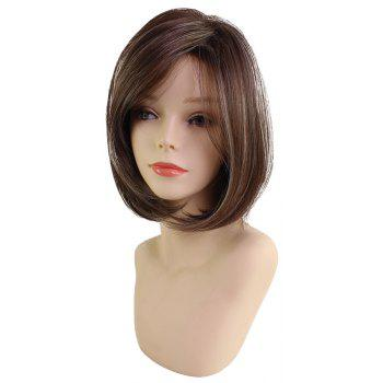 New Fashion Bob Style Straight Brown Hair Very Popular Synthetic Wig - multicolor P
