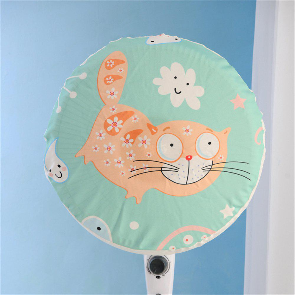 Circle Dust Protection Cap Safety Fan Cover - CYAN OPAQUE