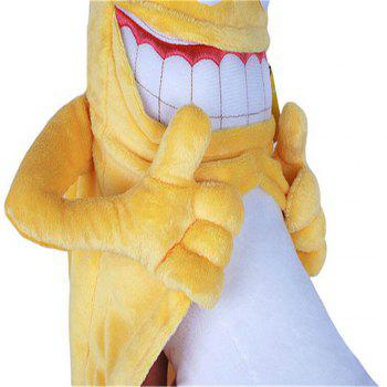 Evil Banana Man Funny Gift Novelty Stuffed Plush Toy - YELLOW
