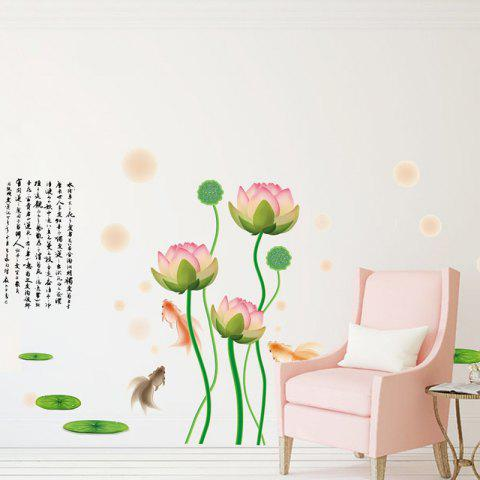 Lotus Wall Stickers Waterproof Wallpaper Creative Warm Home Decoration - multicolor