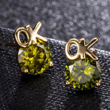 Simple Letters Exquisite Zircon Earrings ERZ 0217 - FOREST GREEN
