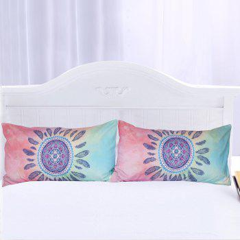 Mandala Bedding Set Feathers Duvet Cover Sets Digital Print 3pcs - multicolor KING