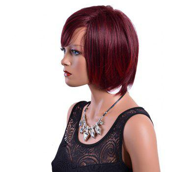Short Synthetic Wine Red Natural Straight Bob Burgundy Wig for African American - RED WINE 10INCH