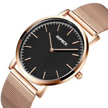KOPECK 6007 Couples Quartz Analog Calendar Watch - ROSE GOLD FEMALE