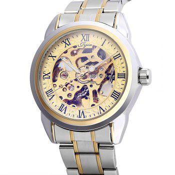 JIJIA G8132 Fully Automatic Mechanical Watches - BRIGHT YELLOW