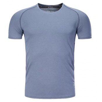 Quick Dry Men Sleeve Round Collar Large Code Loose Fitness Sport T-Shirt - GRAY 4XL