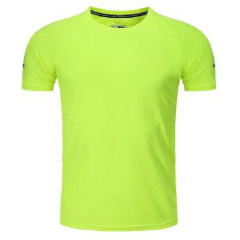 Quick Dry Men Sleeve Round Collar Large Code Loose Fitness Sport T-Shirt - GREEN M