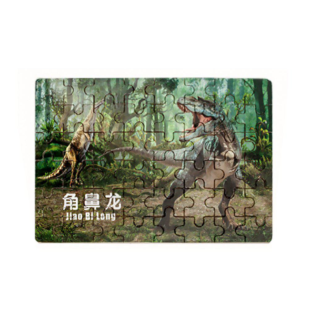 Children Puzzle 48 Pieces Wood Cartoon Dinosaur Jigsaw guess w0863g4