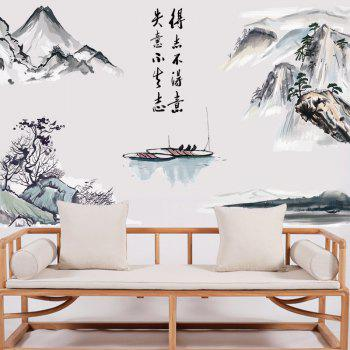 Removable Classical Chinese Painting Landscape Living Room Backdrop Wall Sticker - multicolor