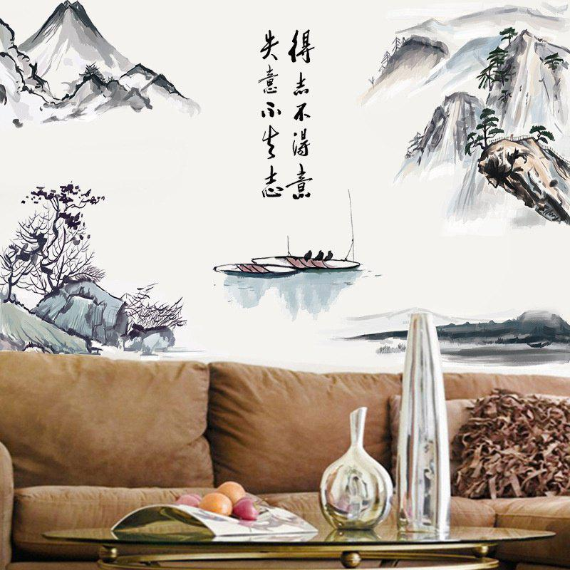 Removable Classical Chinese Painting Landscape Living Room Backdrop Wall Sticker
