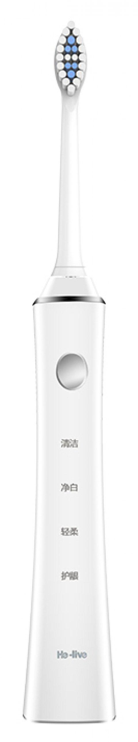 Household Electric Toothbrush - MILK WHITE