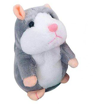 Talking Hamster Pet Plush Toy Repeat What You Say Educational Toy for Children - DARK GRAY