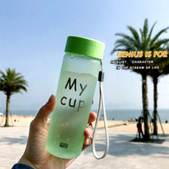 Temperature Discoloration Frosted Portable Glass Cup - EMERALD GREEN