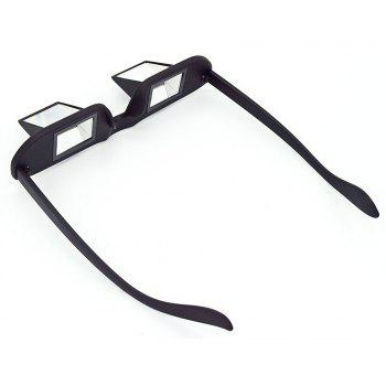 Prism Bed Lazy Glasses for Lying to Read Books - BLACK