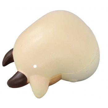 Jumbo Squishy Brown Cow Relieve Stress Toys - BROWN