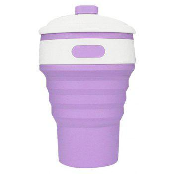 Silica Gel Folding Portable Water Cup Bottle for Sporting Yoga Running - LILAC