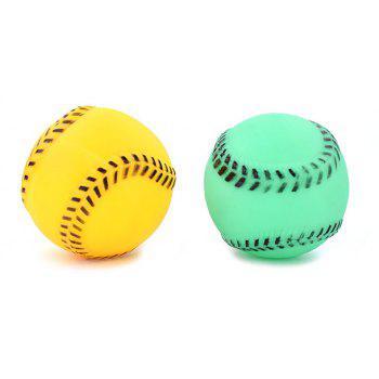 Pet Toy 6CM Vocal Dog Bite Resistant Ball - EMERALD GREEN
