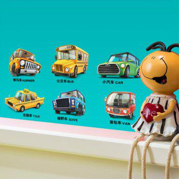 Stereoscopic Living Room Carving Car Wall Sticker - multicolor A
