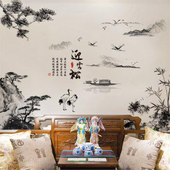Creative Decoration Cartoon 3D Landscape Greeting Pine Wall Sticker - multicolor A
