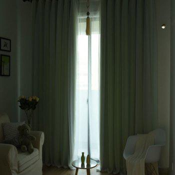 KoreanLace Full Shade Pure Curtains Finished Products Simple Modern Windows - FROG GREEN 200CM X 260CM